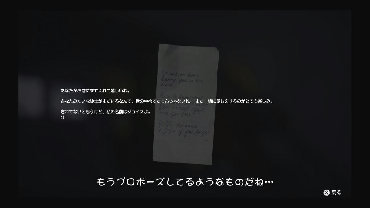life-25 (10)