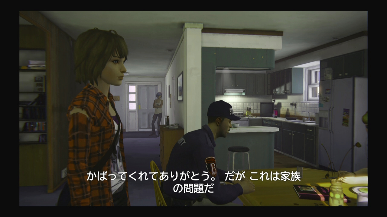 life-26 (4)