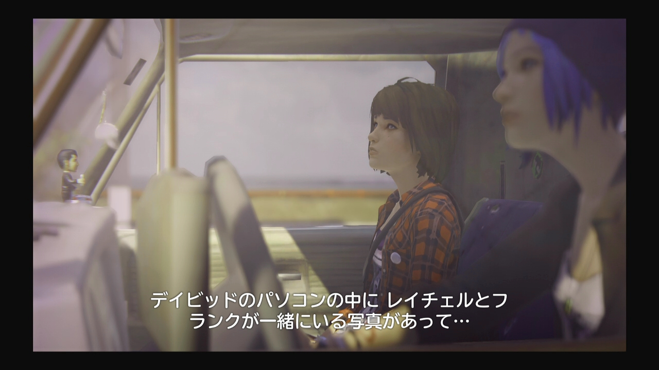 life-26 (6)