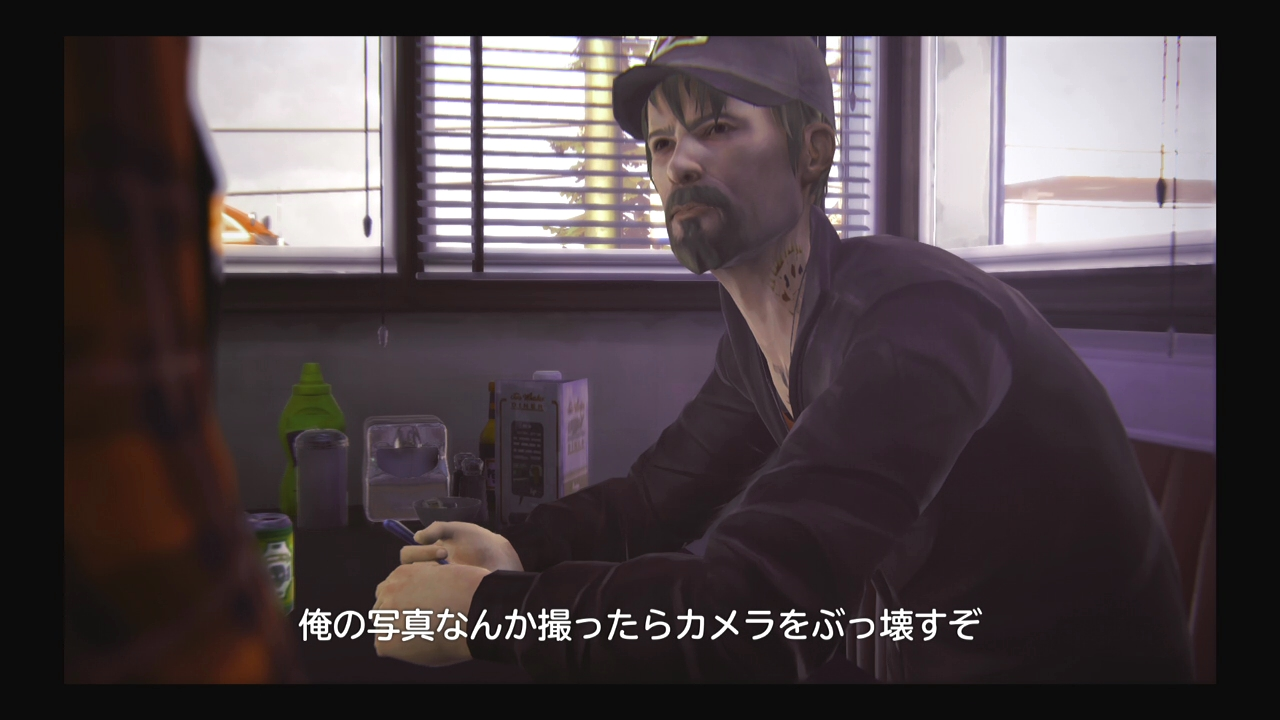 life-26 (9)