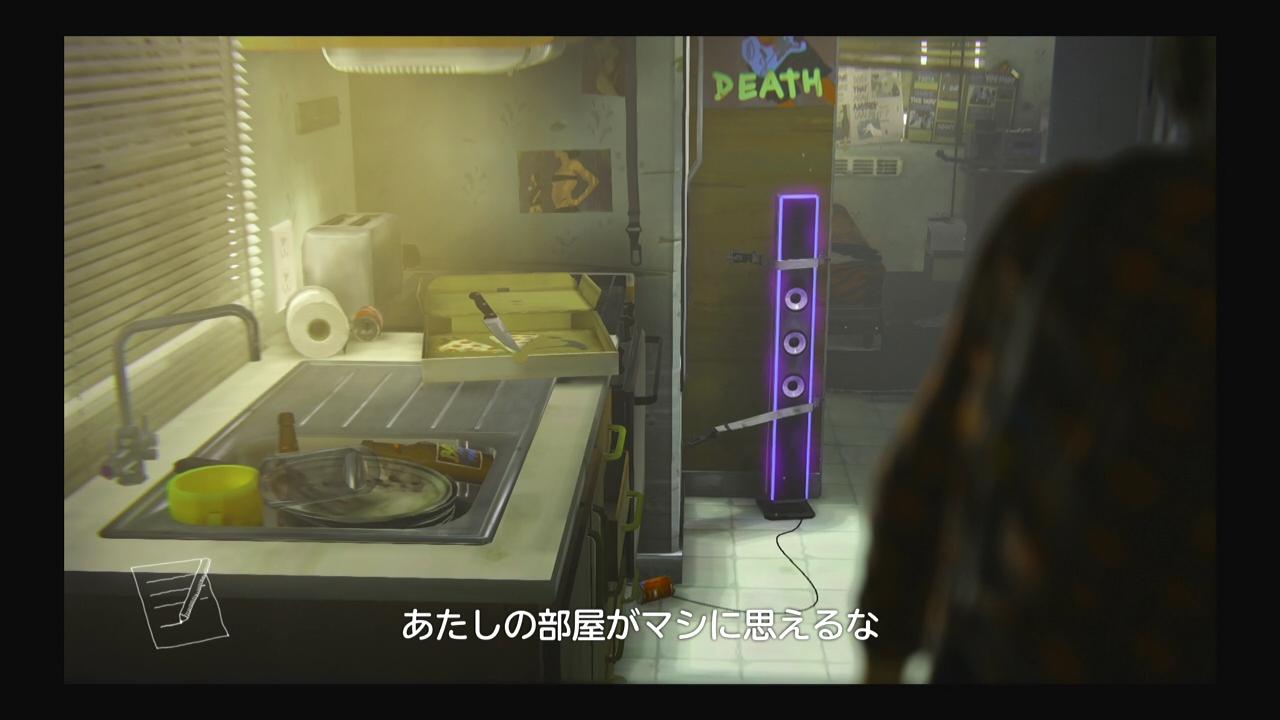 life-27 (3)
