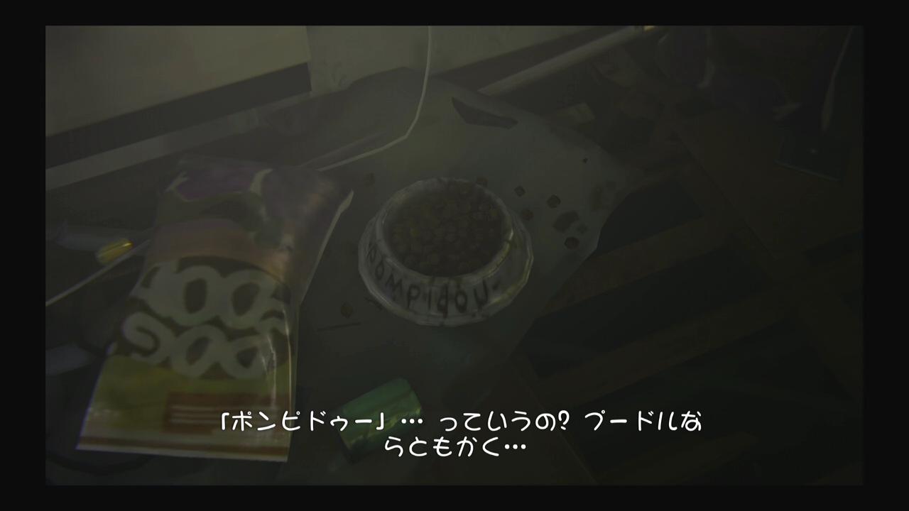 life-27 (4)