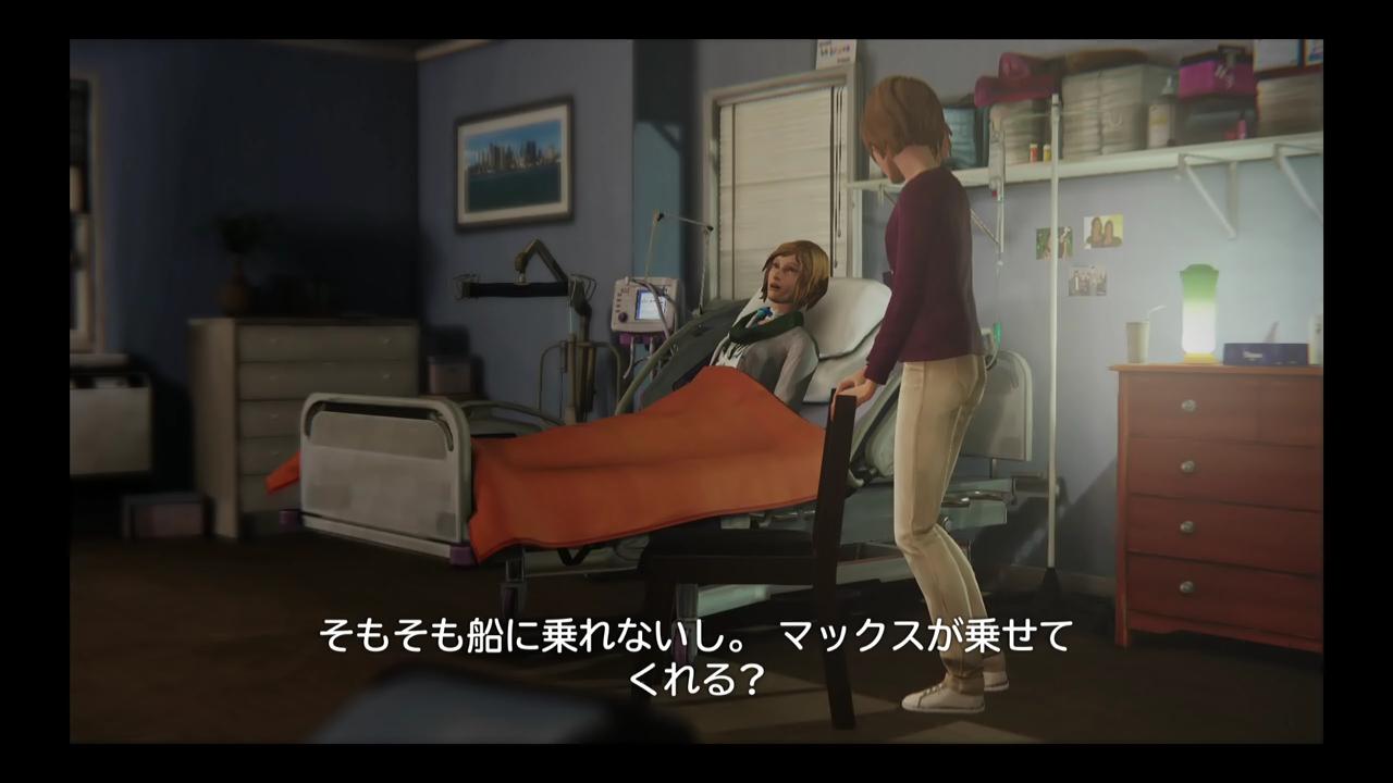 life-29 (8)