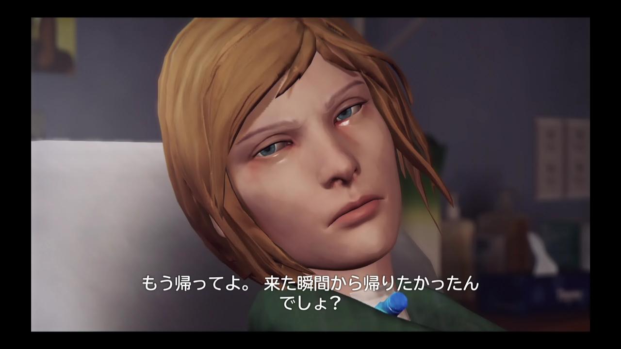 life-31 (6)