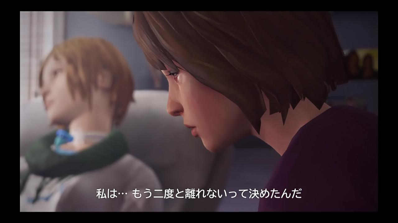 life-31 (7)