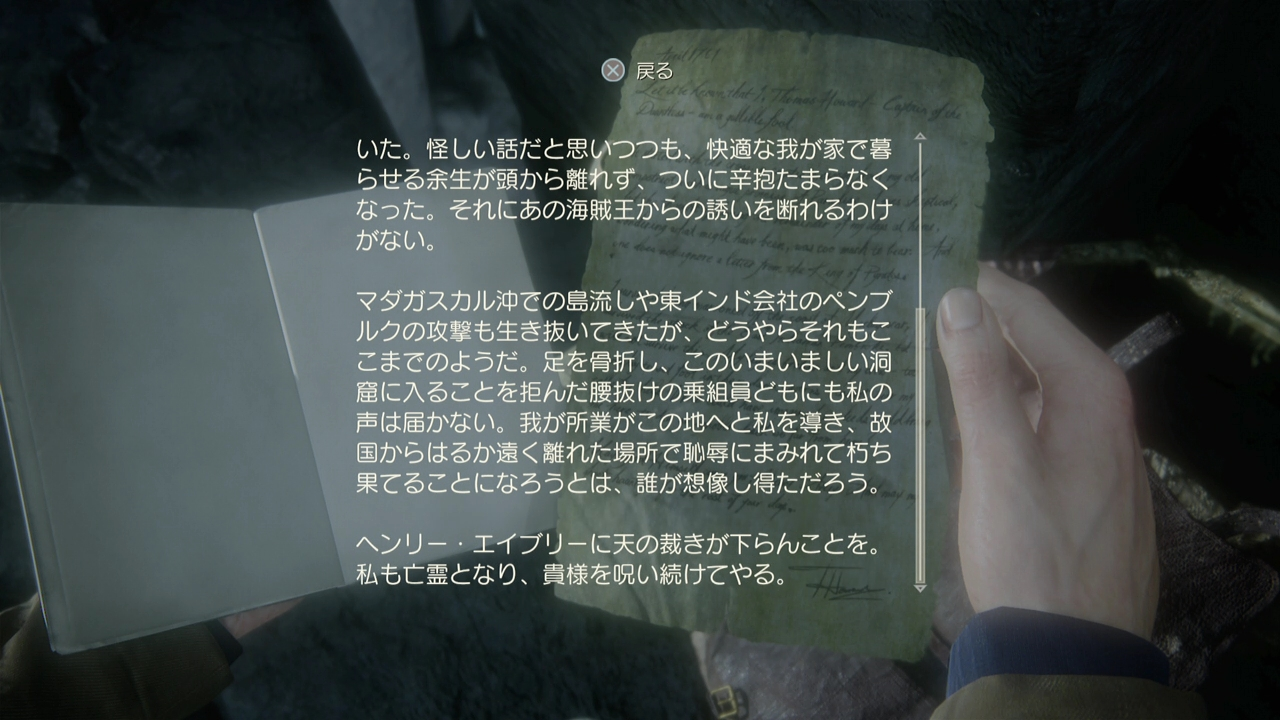 Uncharted4-12 (13)