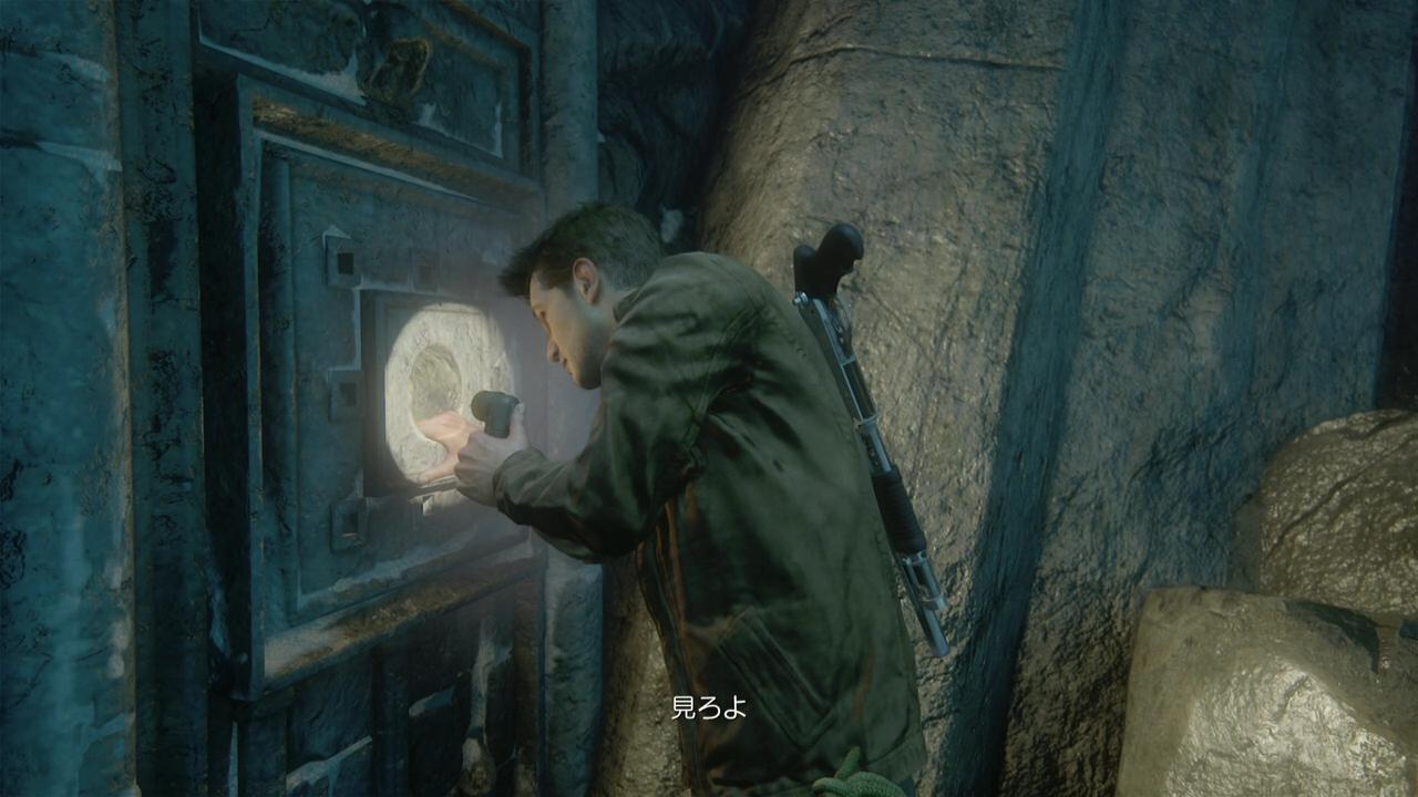 Uncharted4-12 (3)