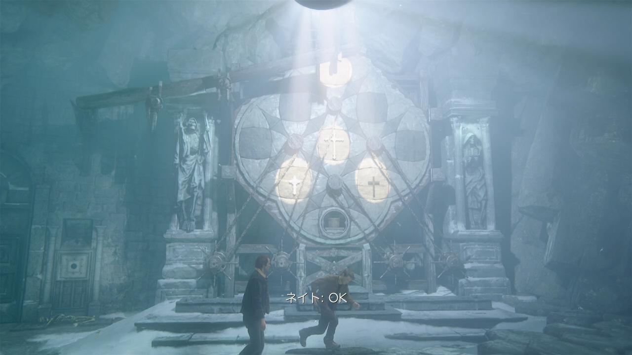 Uncharted4-12 (8)