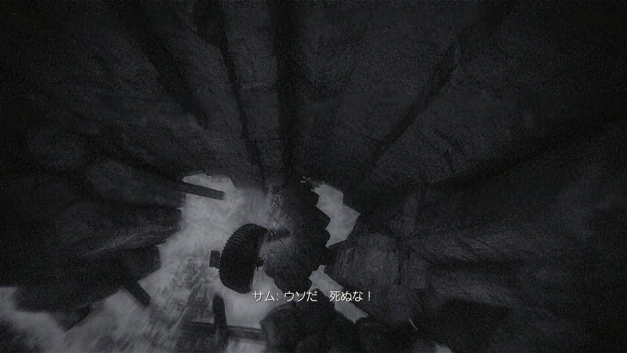 Uncharted4-13 (2)