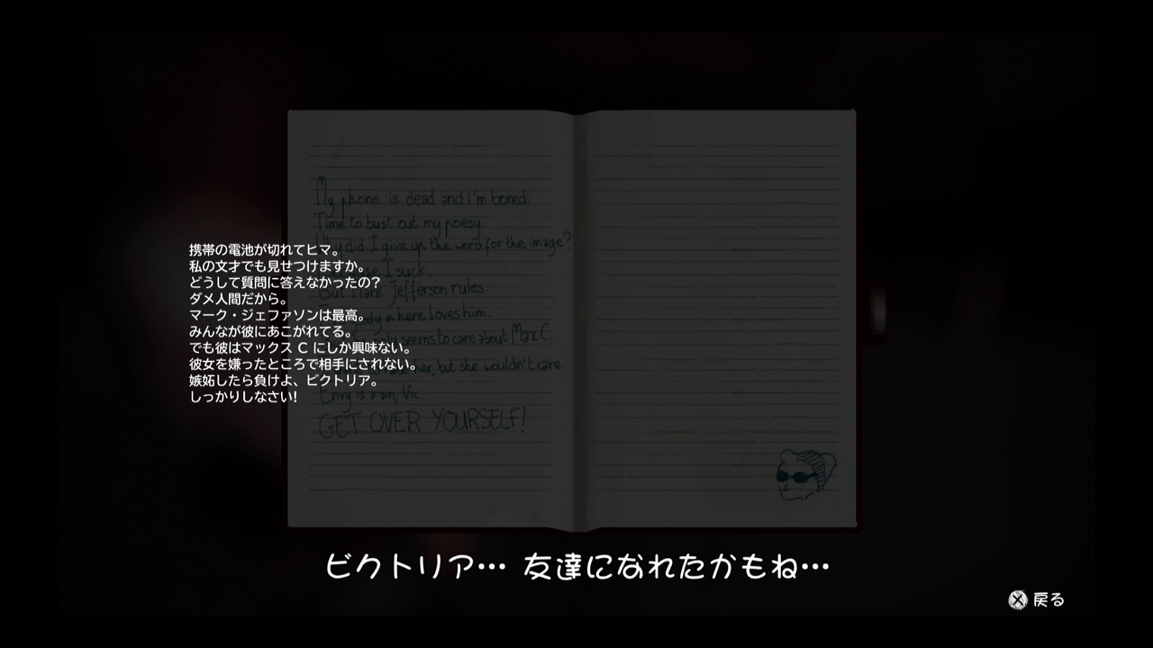 life-41 (10)