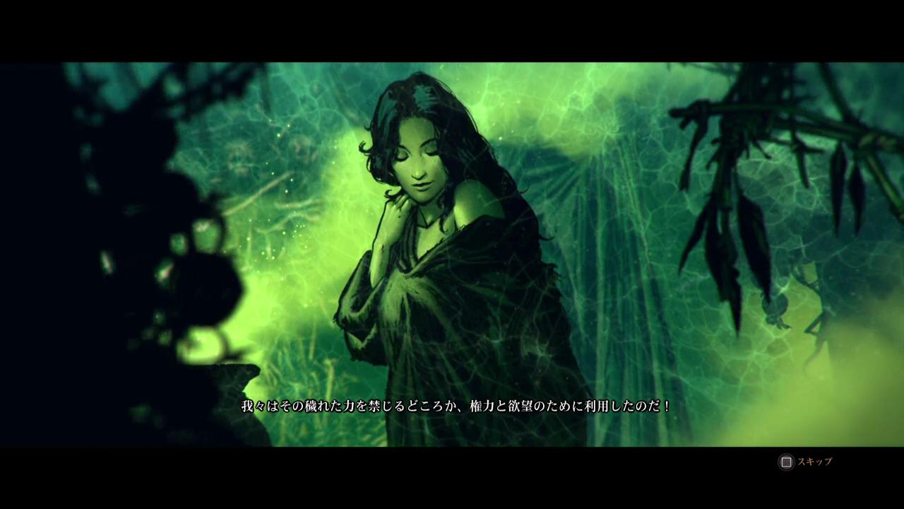 Witcher3-1 (5)