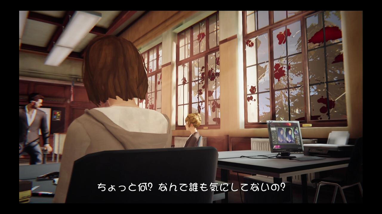 life-46 (12)