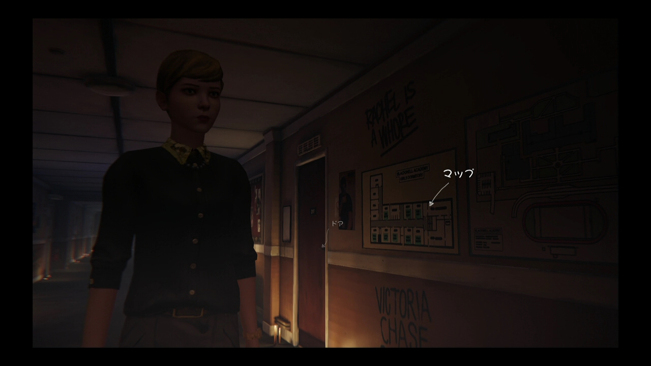 life-47 (8)
