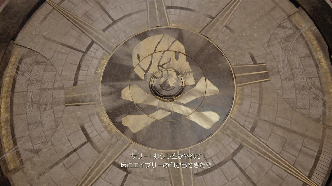 uncharted4-15 (7)