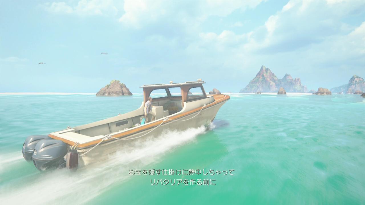 uncharted4-18 (2)