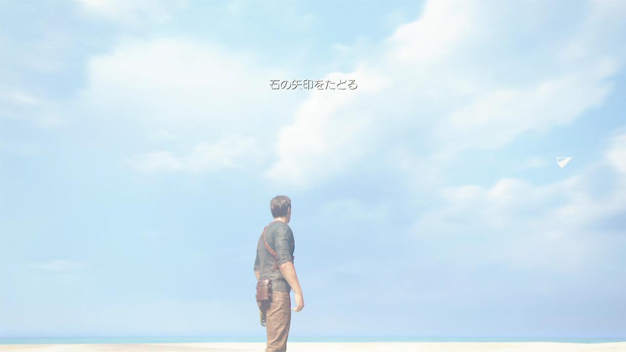 uncharted4-18 (7)