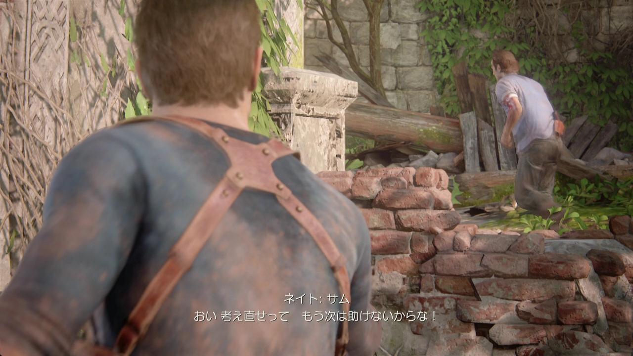 uncharted4-26 (3)