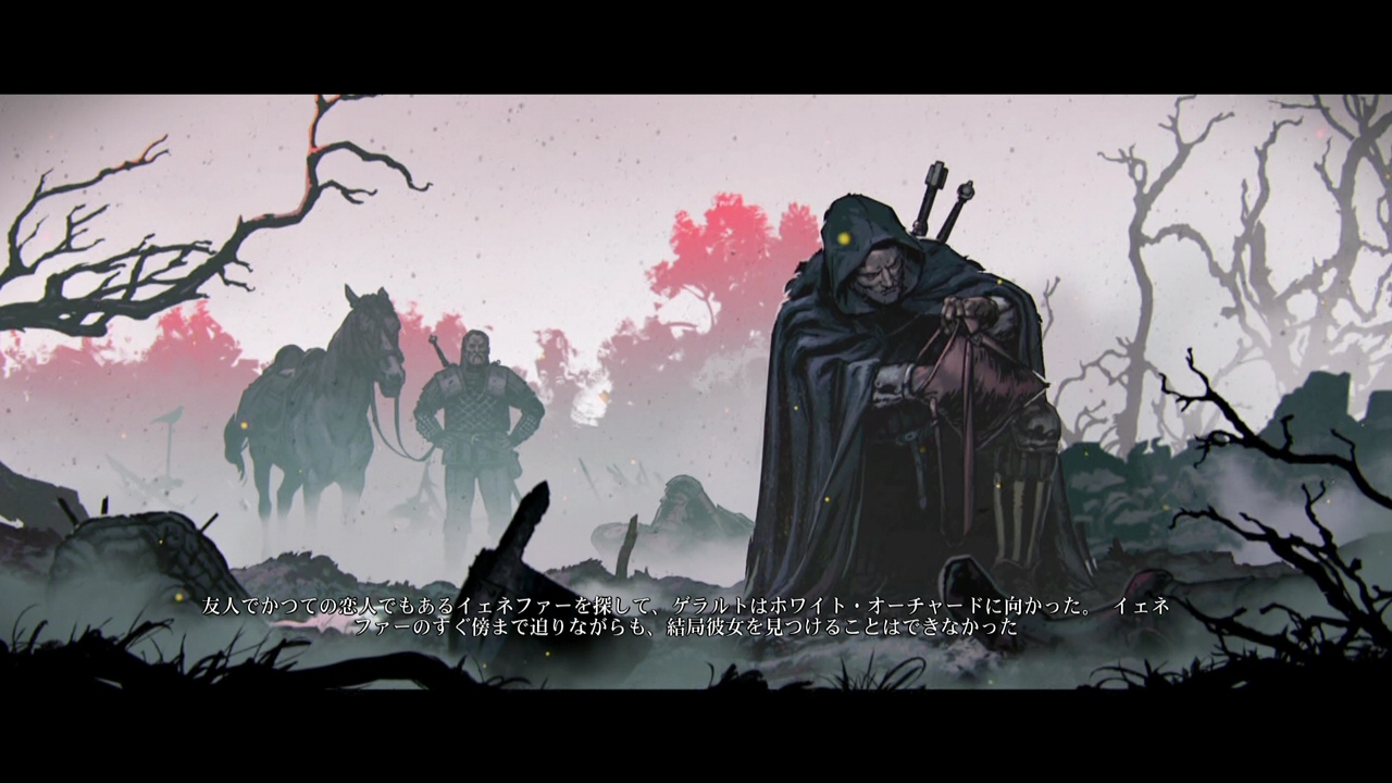 witcher3-3 (16)