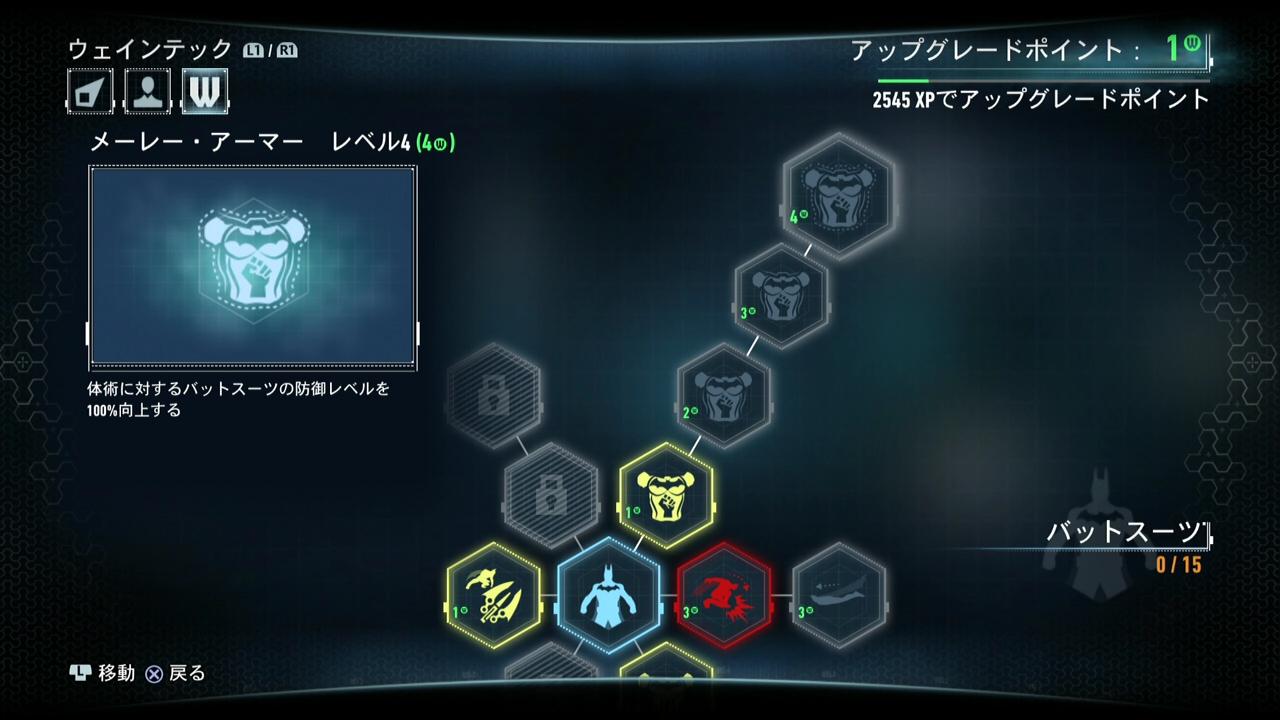 batman-2-15