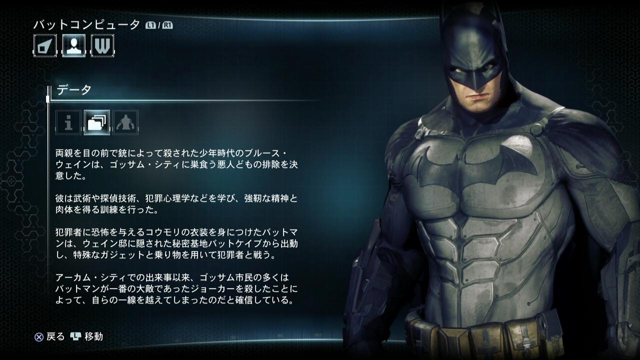 batman-2-18