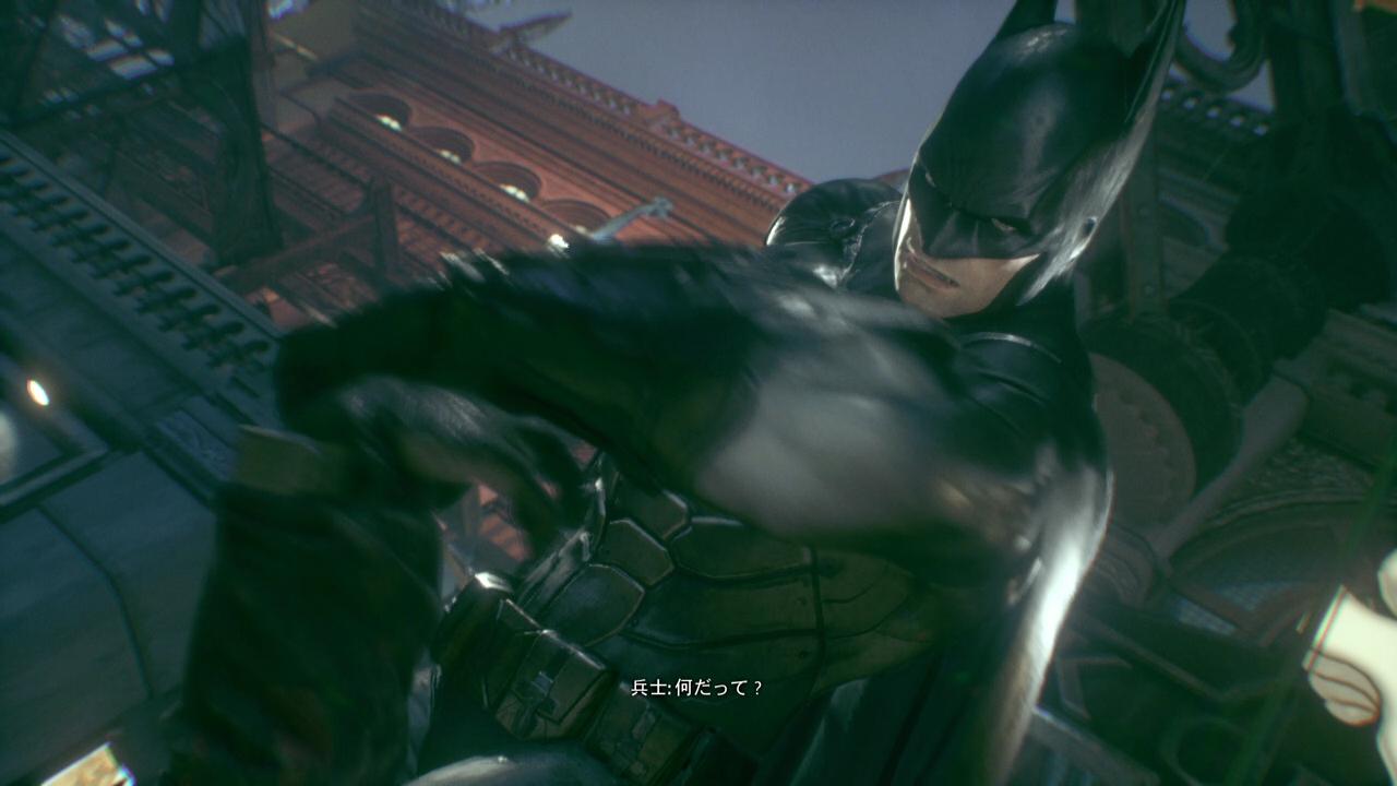 batman-3-7