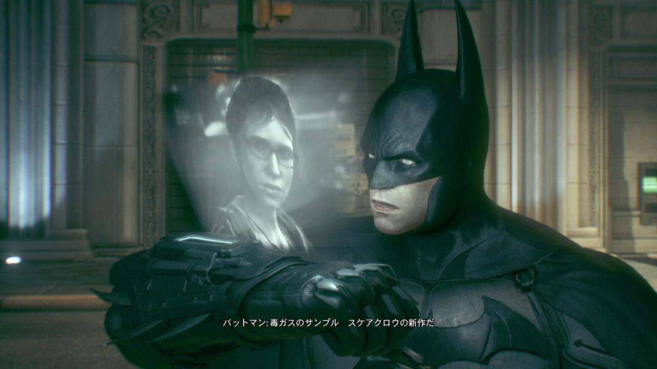 batman-3-8