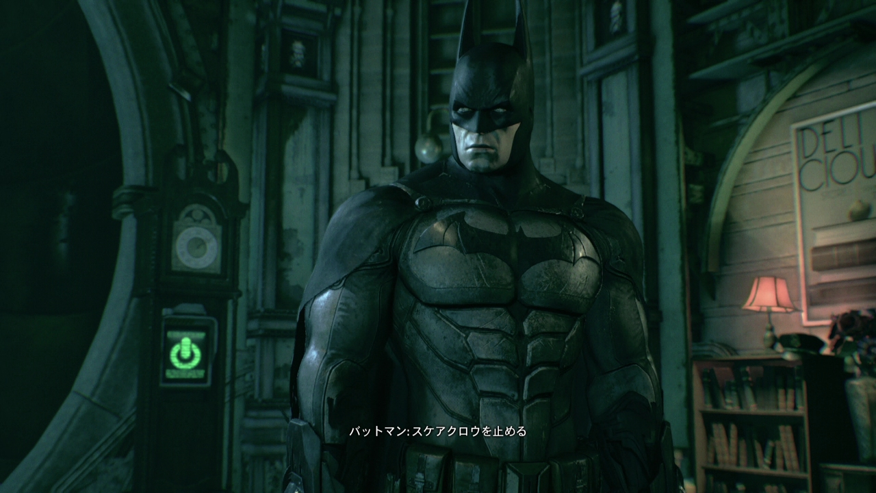 batman-5-4