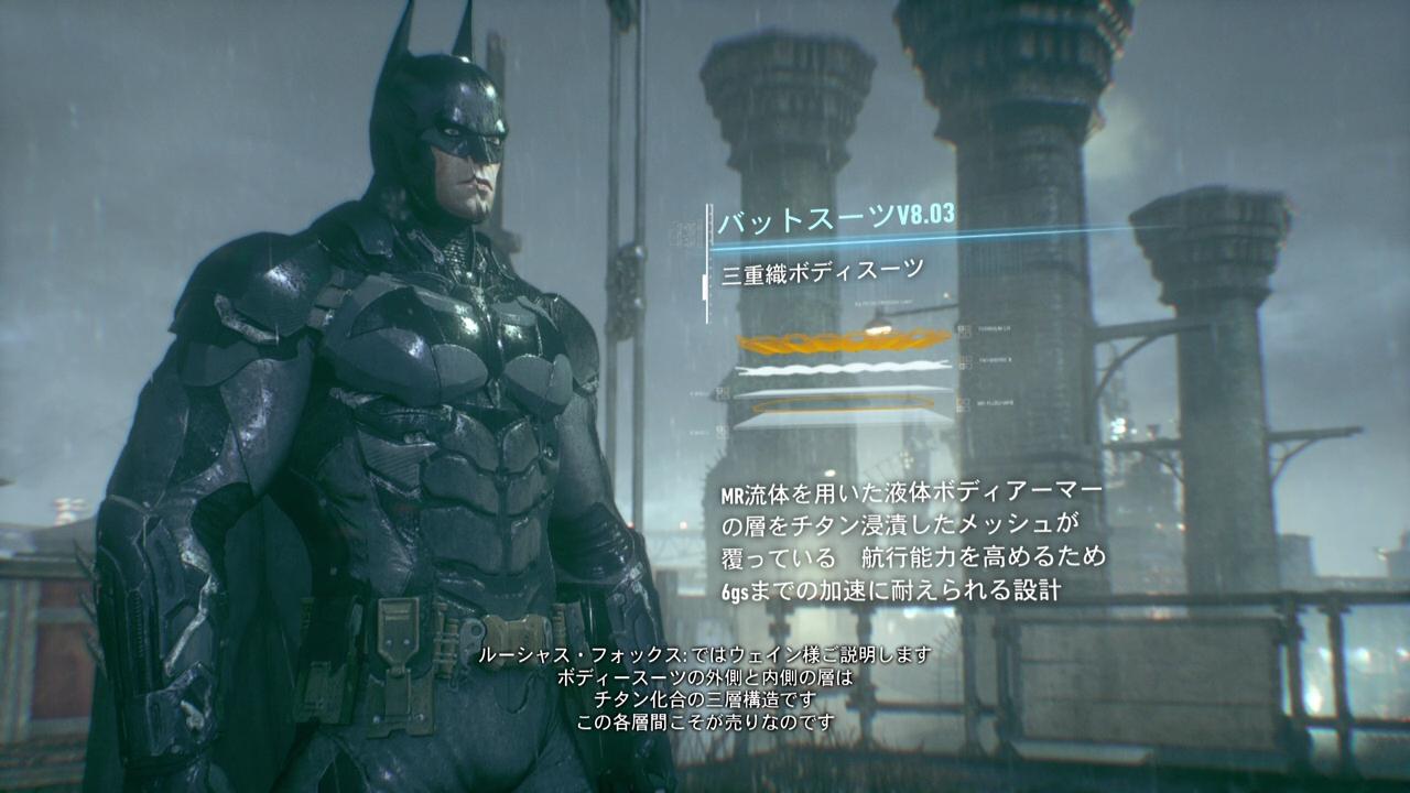 batman-6-13