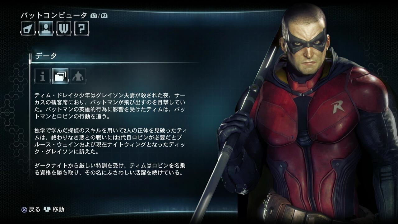 batman-6-14