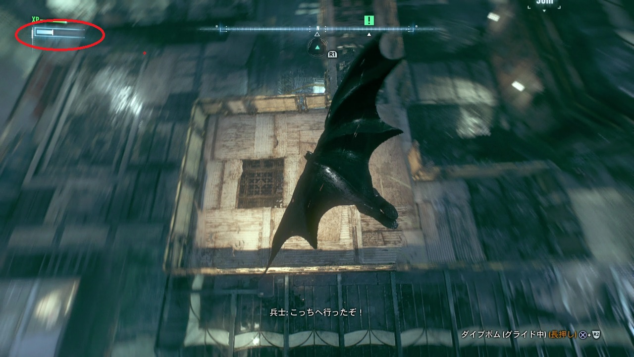 batman-6-9