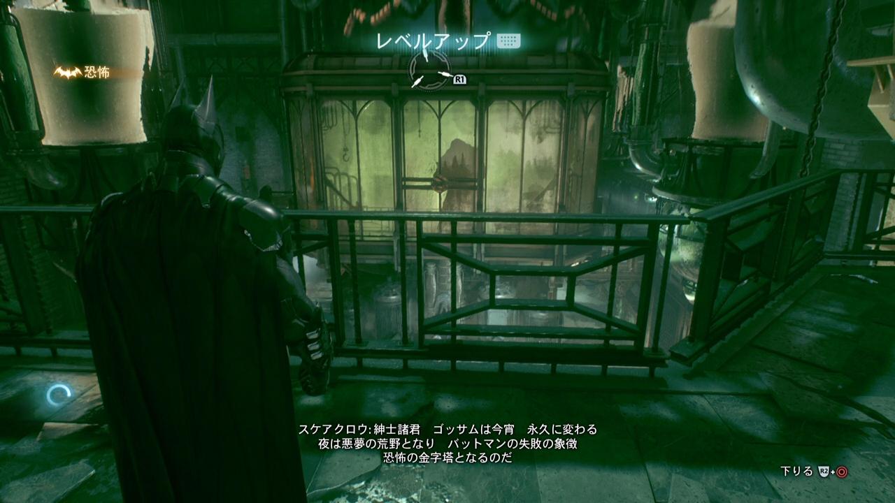 batman-9-5