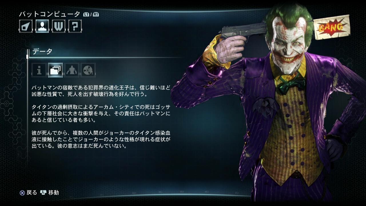 batman-11-14