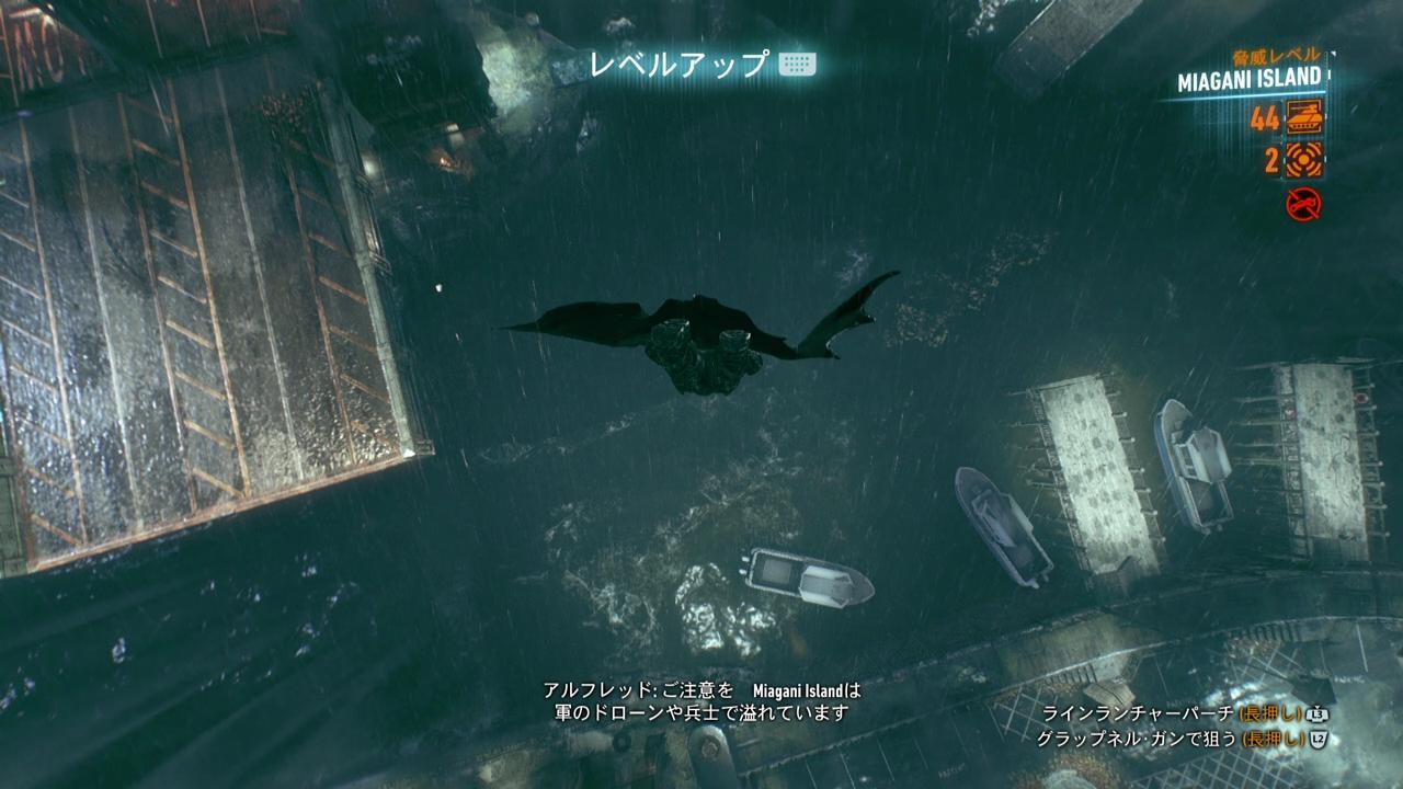 batman-12-8