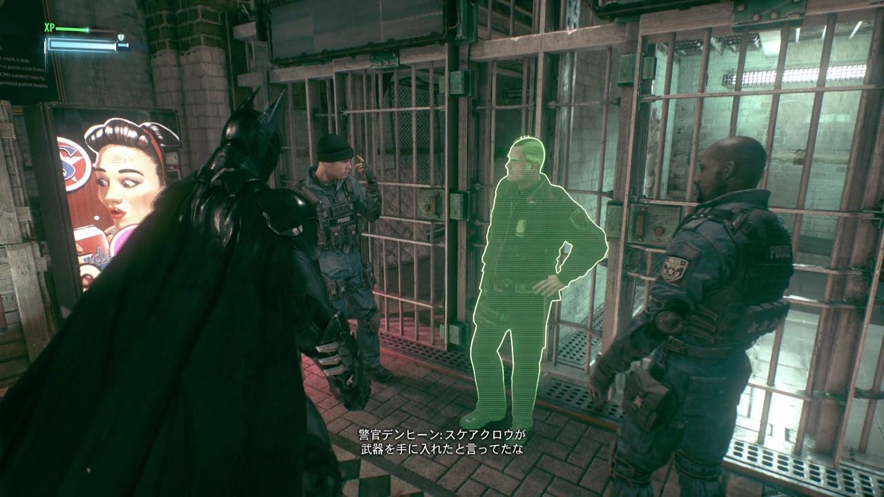 batman-20-10