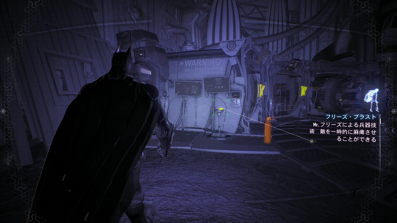 batman-22-2