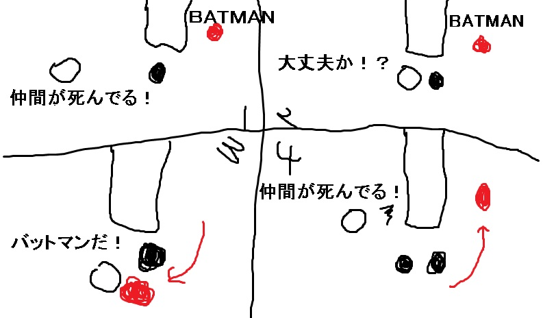 batman-23-11