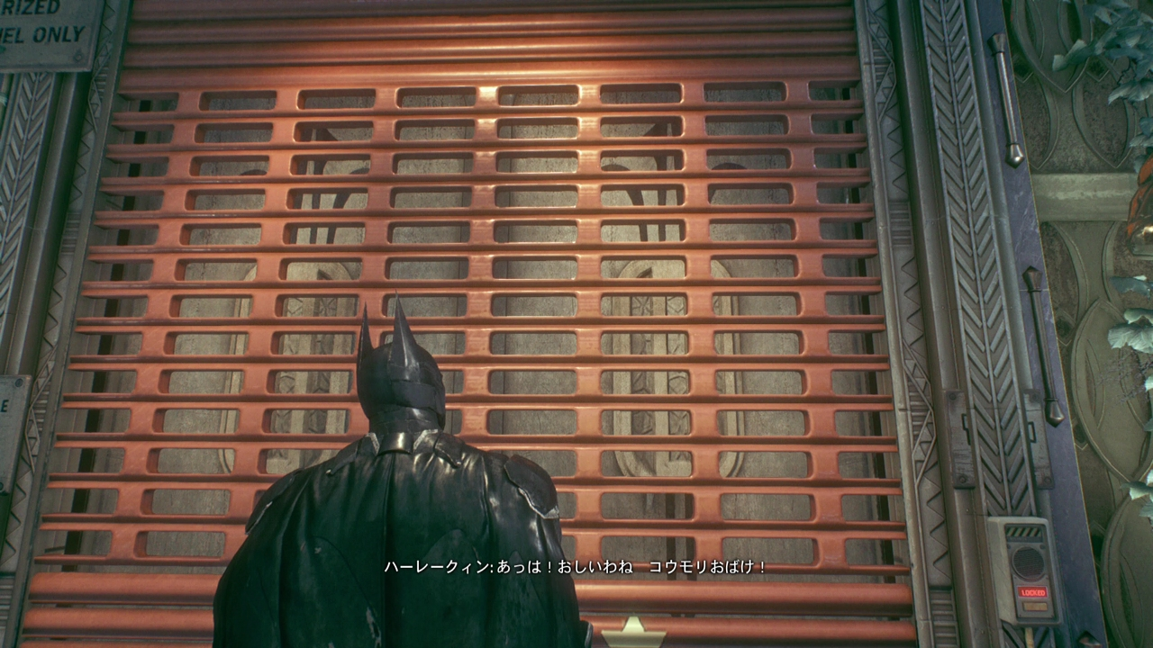 batman-23-5
